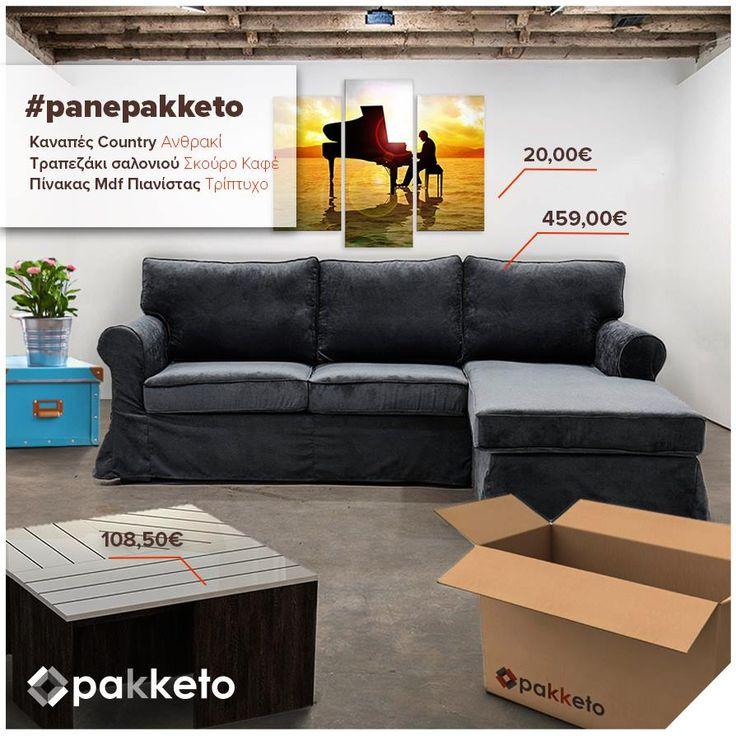 """Φτιάξε το πιο ατμοσφαιρικό living room, πιο οικονομικά από ποτέ! Πίνακας σε mdf """"Πιανίστας"""", καναπές """"Country"""" αριστερή γωνία και τραπεζάκι σαλονιού """"RAMANU"""" διαιρούμενο με γυάλινη επιφάνεια σε σκούρο καφέ-λευκό. Και τα τρία #panePakketo για να ανανεώσουν το σαλόνι σου! Θα τα βρεις εδώ http://bit.ly/pakketo_Pinakas_Pianistas εδώ http://bit.ly/pakketo_KanapesGonia_Country και εδώ http://bit.ly/pakketo_Trapezaki_Ramanu"""