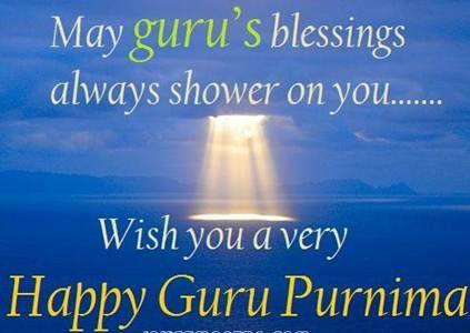 Happy Guru Purnima Quotes, Happy Guru Purnima Images, Guru Purnima Photos in HD, Guru Purnima HD Wallpapers in Marathi, SMS, Messages in Marathi, Guru Poornima
