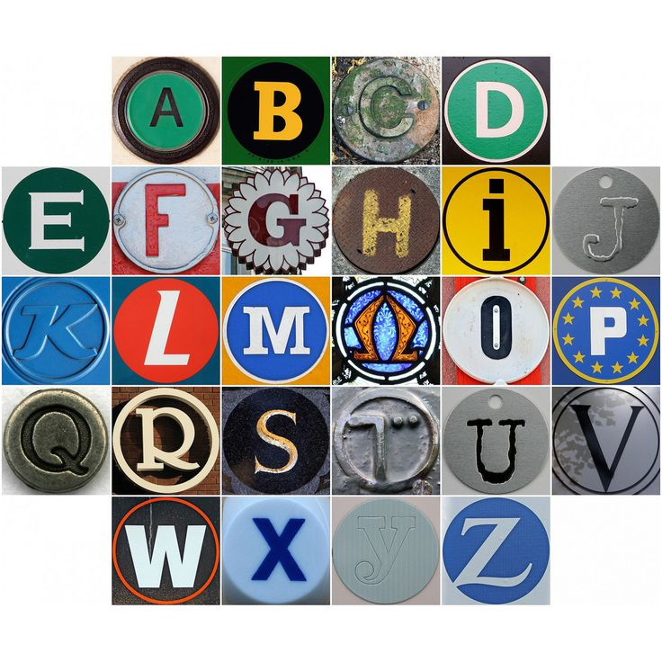 Squircle Alphabet 2