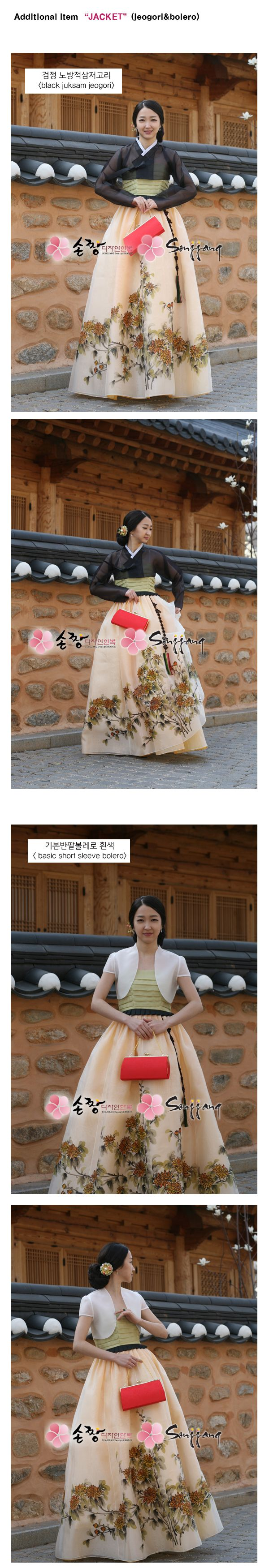 Hanbok is the traditional Korean dress. Hanbokdress is modernized hanbok. It is korean dresses at wedding,prom,gradutaion.