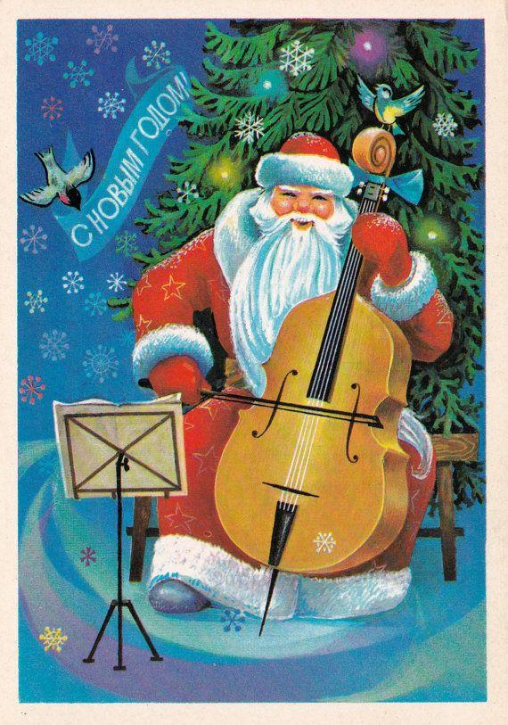 DED Moroz jouant violoncelle / nouvel an Vintage Postcard soviétique (1979) / artiste Savin
