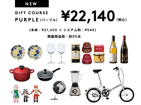 PURPLE(パープル) 21,525円(税込)