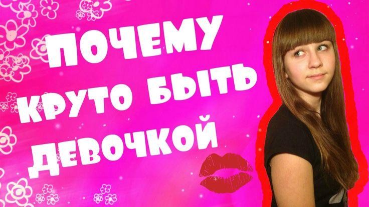 Новый выпуск )))