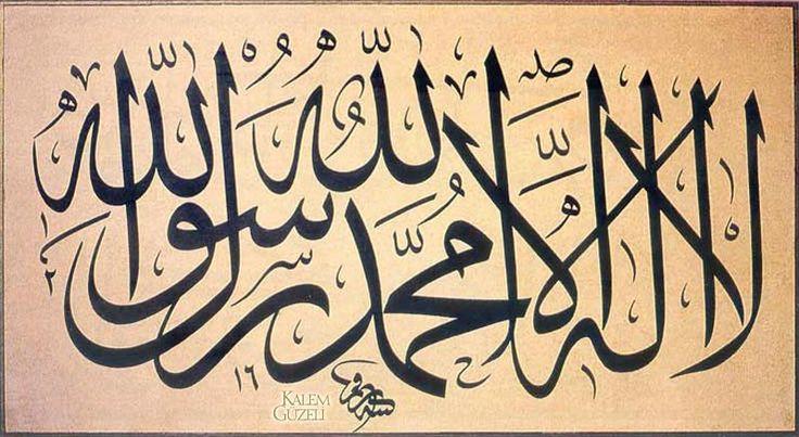 © Mustafa Râkım Efendi - Levha - Kelime-i TevhidH. 1216 (1801/1802) tarihli. (Paylaşım için Mohammad Reza Tavvabi'ye teşekkür ederiz.)