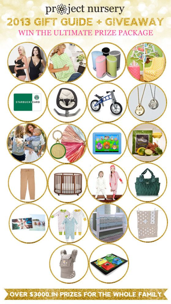We're giving away our entire 2013 Holiday Gift Guide worth over $3000! #giveaway #giftideas #projectnursery