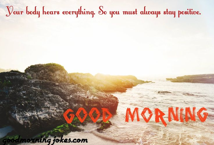 Good Morning Too In Chinese : Good morning text msgs https goodmorningjokes