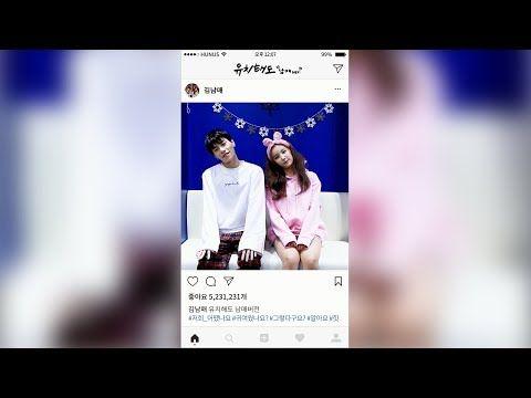 East Asia Addict: [MV] Sohee (ELRIS) & Kim Sang Gyun (JBJ) - Childli...