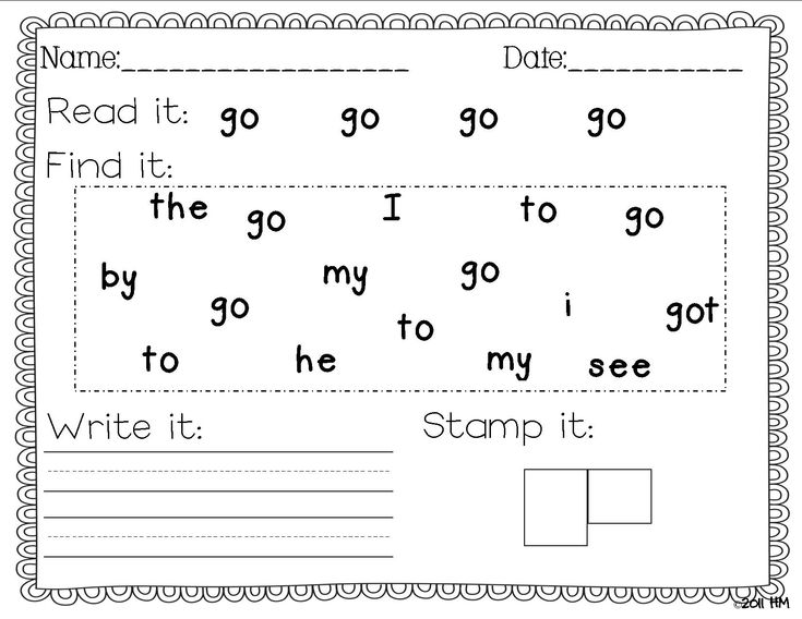 Verb To Do Worksheets Word  Best Worksheets For Gia Images On Pinterest  Preschool  Plant Parts Worksheet Word with The Day After Tomorrow Worksheet Word Sight Words Worksheets Free  Barongs Preschool French Weather Worksheet Pdf