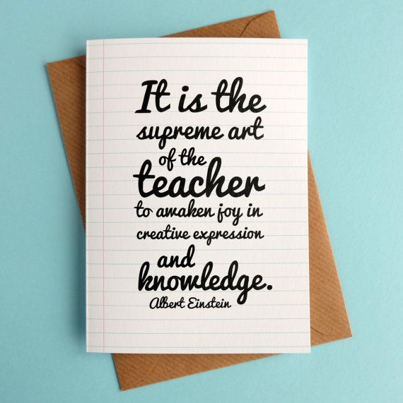 My Recent Stock Quotes: 15 Must-see Teacher Thank You Quotes Pins