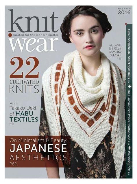 Knit Wear Fall Winter 2016 - 轻描淡写 - 轻描淡写