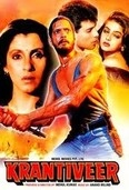 Krantiveer is a national award winning and probably the most famous movie of Nana Patekar.    Star cast includes Nana Patekar, Dimple Kapadia, Atul Agnihotri, Mamta Kulkarni, Danny Denzongpa and Paresh Rawal.    The film was directed by Mehul Kumar