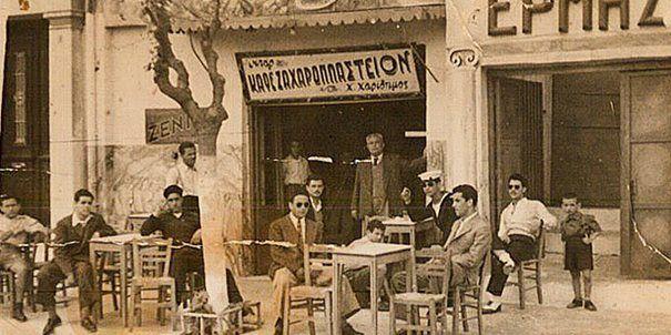 diaforetiko.gr : Τα καφενεία της Αθήνας του 1900! …Το καφέ ζαχαροπλαστείο ο Χαρίδημος στην οδό Αχαρνών.