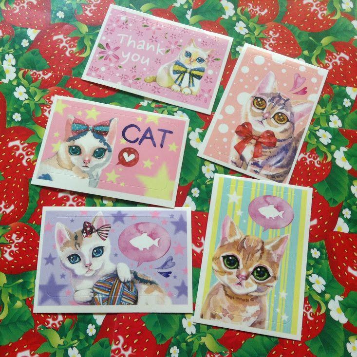 수채화 고양이 포인트 스티커