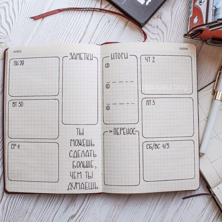 Подснежников открытки, картинки заполнить ежедневник