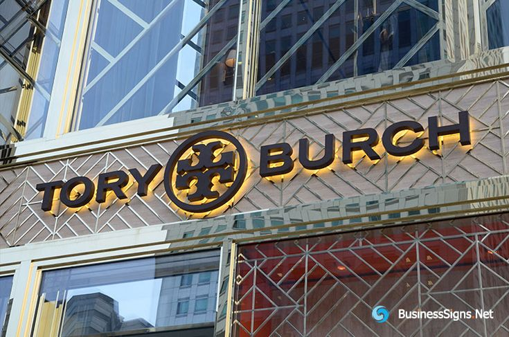 3D LED Backlit Signs With Painted Stainless Steel Letter Shell For Tory Burch.  If you need to custom signs like this, please click the image then fill out the form and tell us your needs now.
