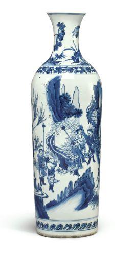 vase ||| sotheby's n09662lot9bkmken