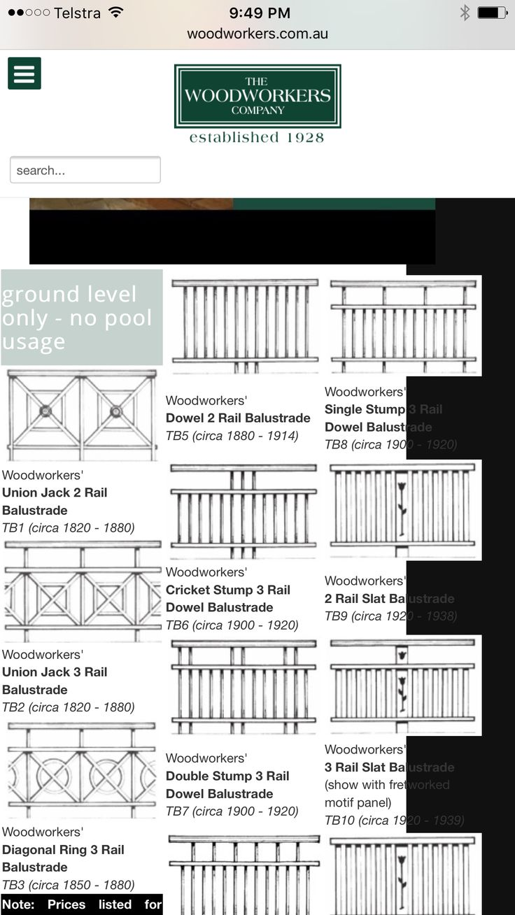 Woodworkers (Moorooka) balustrade varieties