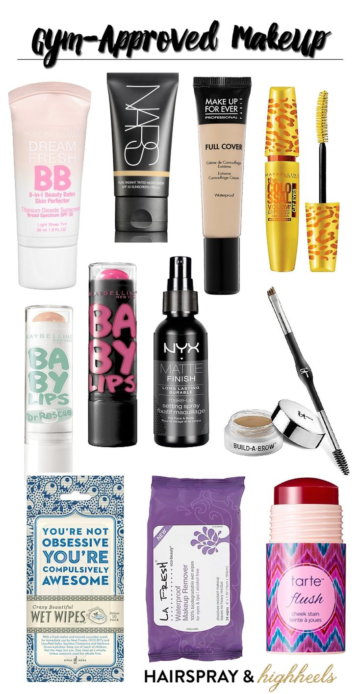 Feel like you need a little bit of extra coverage at the gym? Check out these gym-approved beauty products!