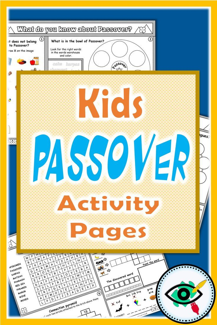 Passover Jewish Holiday Activity Pages Distance Learning Passover Kids Holiday Activities Teacher Activities [ 1104 x 736 Pixel ]