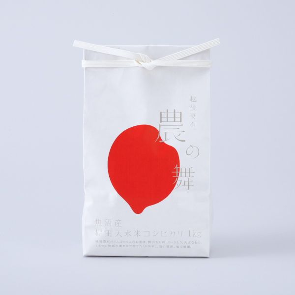 Uonuma_Koshihikari_rice_package