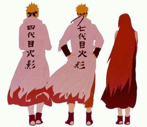 Minato, Naruto, Kushina