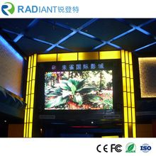 Indoor LED Display, Indoor LED Display direct from Shenzhen Radiant Technology Co., Ltd. in China (Mainland)
