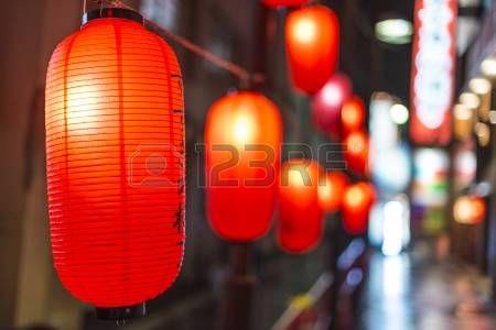 japanese lantern: Linternas en Susukino Distrito de Sapporo, Japón.