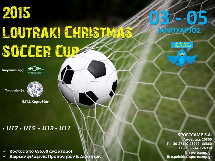 Loutraki Christmas Soccer Cup 2015 | SPORTCAMP   -Cover