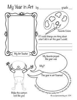 Give your students a fun way to tell you about their year in art class! There are 3 different sheet design choices. On all of the sheets, students will be asked to change a cartoon to look like them. Learn more about your student's experience and help them share it with their parents.