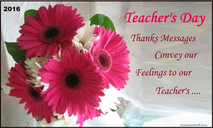 Happy Teachers Day 2016 Best Wishes, Quotes, SMS, FB Status, HD Wallpapers and Images