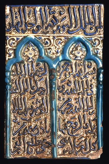 Mihrab tile, molded fritware Kashan, Iran; 13th century H: 50.5; W: 32 cm A mihrab, or prayer niche, is a special decorative element that denotes the direction of prayer in mosques the world over. The mihrab can take many forms. In small mosques, it often consists of a niche-shaped relief in one or more tiles, usually richly decorated with religious inscriptions and vegetal ornamentation. Larger mosques generally have a niche proper built into the wall.