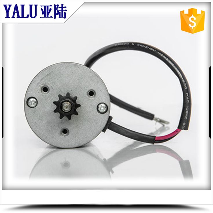 remote control scooter high speed DC Electric Motor MY6812 150W12/24V