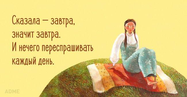 Об очаровательной женской логике. Обсуждение на LiveInternet - Российский Сервис Онлайн-Дневников
