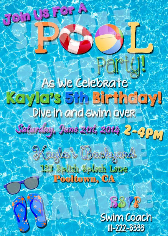 Pool Party Invite Pool Party Invitation Summertime