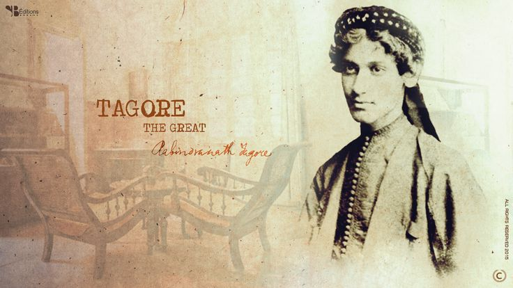 Theme : Tagore-The Great,Designed By : Sanchari Bhattacharya Exclusively