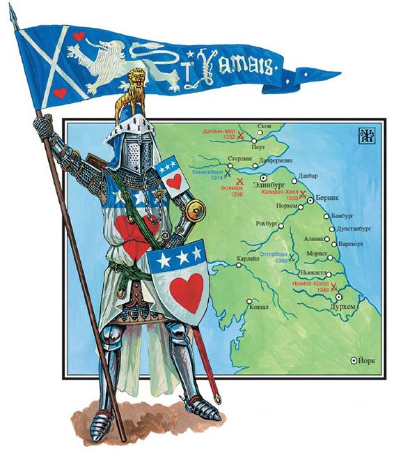 Sir Archibald Douglas, 'Tyneman', commander Scottish army at the Battle of Halidon Hill in 1333, with personal Standard