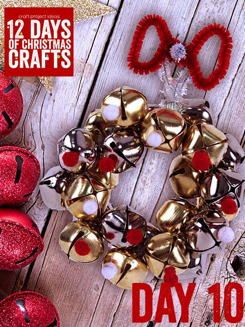 Christmas Craft Project Ideas Part - 47: 12 Days Of Christmas Crafts: Day 10