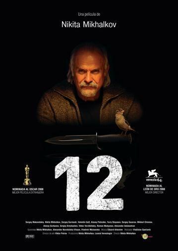 """DVD CINE 1245 - 12 (2007) Rusia. Dir: Nikita Mikhalkov. Thriller. Dereito. Sinopse: remake libre do filme de Lumet """"12 hombres sin piedad"""". Un mozo checheno de 18 anos é acusado de asasinar o seu padrasto, un oficial do exército ruso. O seu destino está en mans dos os doce membros do xurado. A decisión debe ser unánime, pero cando é unha vida o que está en xogo, sempre é posible expor unha dúbida razoable.."""