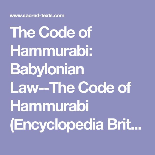 an introduction to the history and the laws of hammurabi History ancient mesopotamia the first great king of babylon was king hammurabihe conquered all of mesopotamia and established the first babylonian empire hammurabi also established a set of laws that is today called the code of hammurabi.