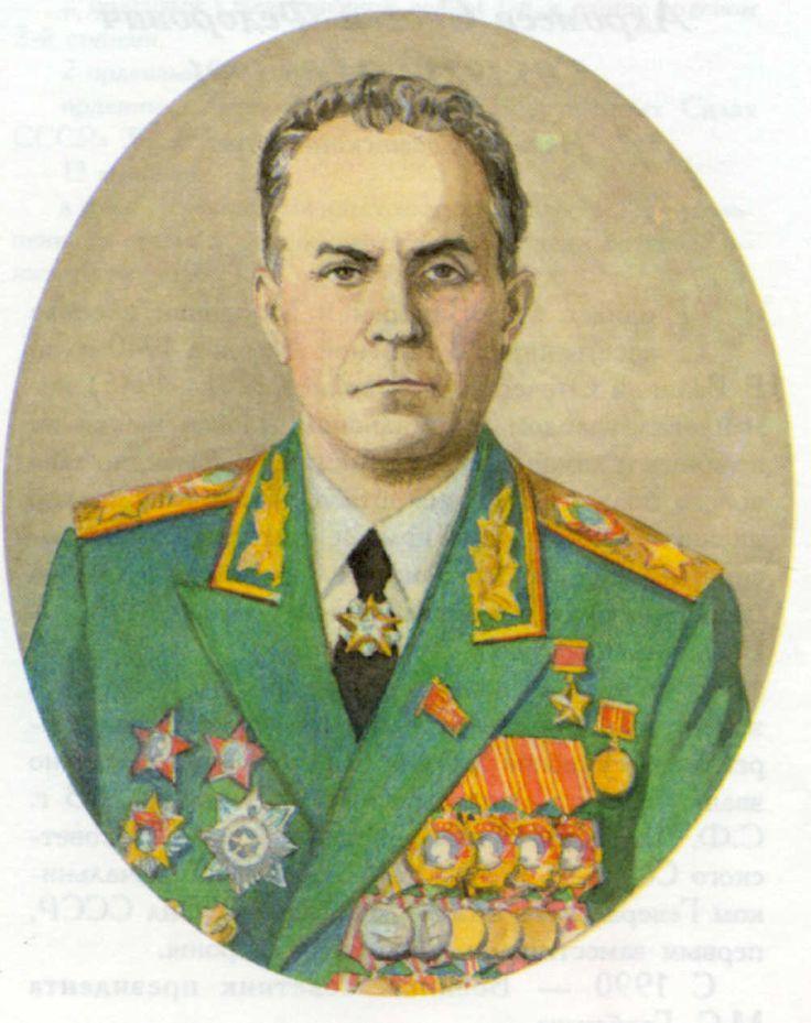 Sergey Fyodorovich Akhromeyev
