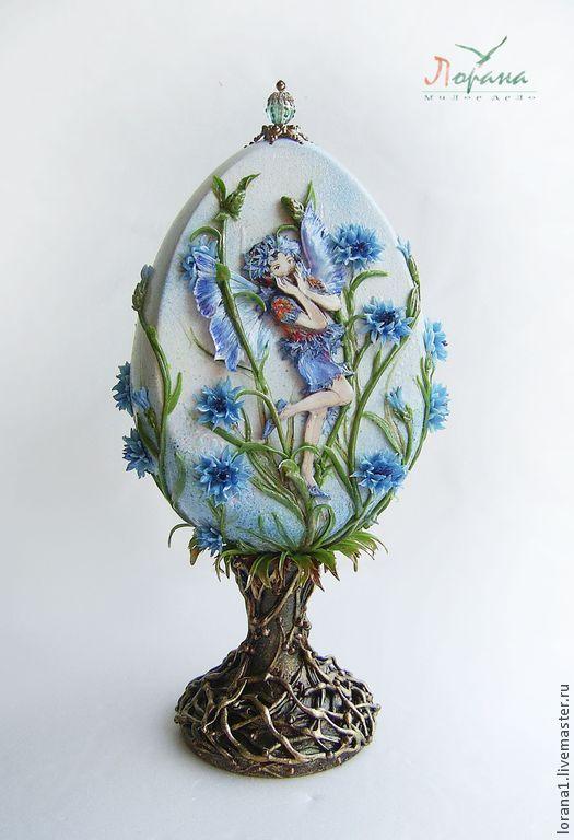 """Большое сувенирное яйцо """"Фея васильков"""". - Пасха,подарки к праздникам"""