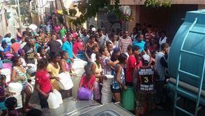 Informando24Horas.com: CAASD suspende servicio en doce barrios por trabaj...