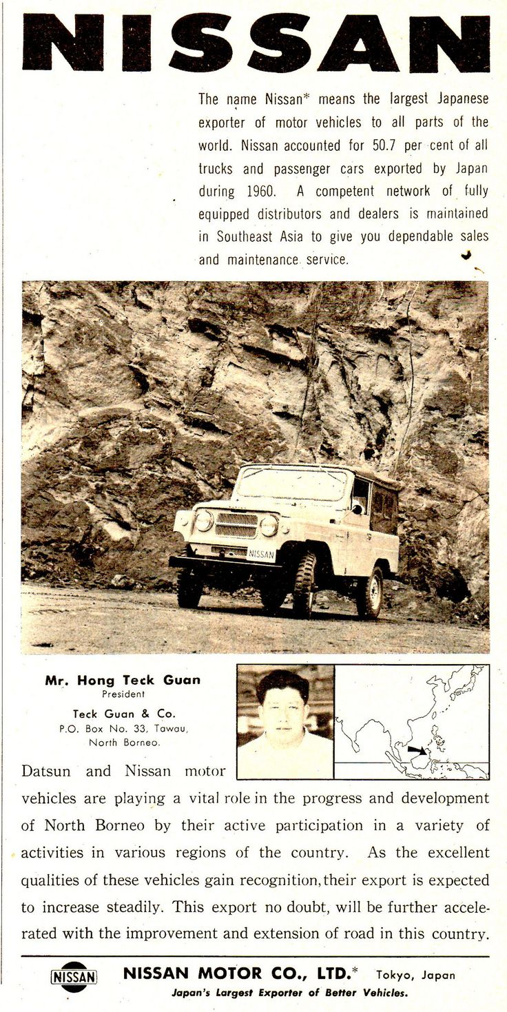https://flic.kr/p/Mhc3mh   1962 Nissan Patrol Aussie Magazine Advertisement