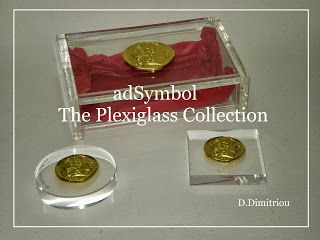 adSymbol Exclusive Gifts: Plexiglass Collection Κασετίνα - press papier με έ...