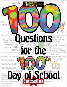 100 Questions for the 100th Day of School - Great for 1st
