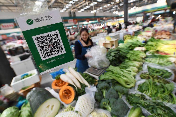 中国山西省太原市 Taiyuan の野菜市場も支払いはWeChat Pay 微信支付(2017年4月12日撮影)。(c)CNS/武俊杰 ▼6Jun2017AFP|QRコード決済の落とし穴、中国 http://www.afpbb.com/articles/-/3130380 #微信支付 #WeChat_Pay