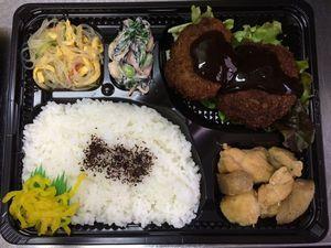 平成27年1月13日(火)ランチメニュー:ミンチカツ/鶏と里芋とコンニャク煮/ひじきと豆のサラダ/春雨酢の物