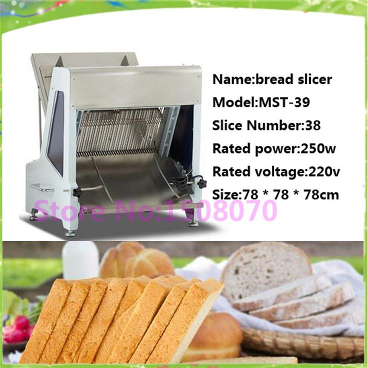 1620.00$  Buy here - http://aliak2.worldwells.pw/go.php?t=32676706194 - china supplier 39 pieces automatic bread slicer machines/bread cake slicer/bread slicer cutting 1620.00$