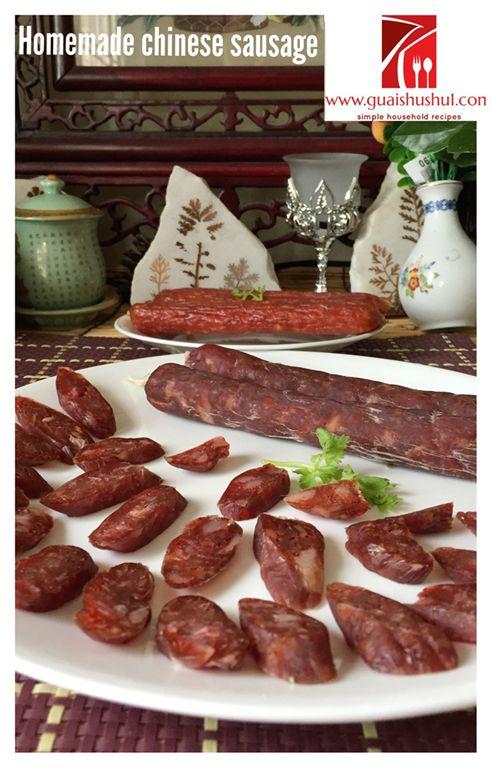 Chinese Cured Sausage Recipe (中国腊肠食谱)