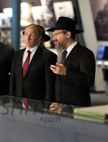 HISTORIC PHOTOS: Putin Visits Jewish Museum in Moscow // AV Technology by Kraftwerk Living Technolgies // www.kraftwerk.at